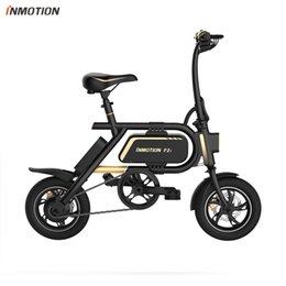 Aluminum Alloy folding bikes online shopping - INMOTION P2F EBIKE Folding Bike Mini Bicycle Electric Scooter Lithium ion Battery W CE RoHS FCC