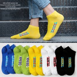 thin short stockings UK - Men's Designer Socks Summer Thin Socks Alphabet New Boat Short Hose Low Top Shallow Mouth Short Tube Socks Damp Short Stocking Black