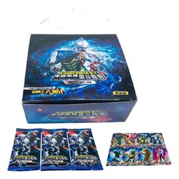 kids game heroes Australia - 240pcs altraman cards ultraman heroes paper poker trading card game collection cartoon monster playing cards for children kids fun toys&gi
