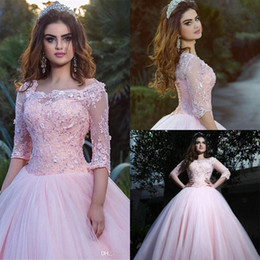 Corset Lace Gown Australia - princess pink quinceanera dresses square neck short sleeves corset top lace ball gown puffy prom dress sweet 15 vestidos de quinceañera 2013