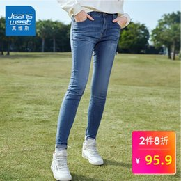 woman jeans bound 2019 - Really Weiss Jeans Woman 2019 Autumn Bf High Elastic Close Bound Feet Long Pants Pencil Pants Directly Canister cheap wo