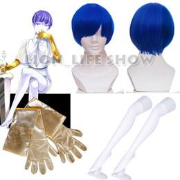 $enCountryForm.capitalKeyWord NZ - apanese cosplay Japanese anime Land of the Lustrous Houseki no Kuni Lapis lazuli gloves Moon landing equipment Phosphophyllite Cosplay wi...