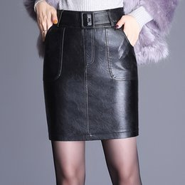 99e7e9f1a6 Small leather WOMEN PU skirt female leather skirt package hip GIRL skirts  tall waist cultivate one's morality one pace