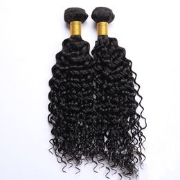 Curtains Direct UK - Manufacturers direct African virgin hair curtain, tailored for women, hair black shiny, light and breathable, comfortable to wear.TKWIG