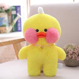 $enCountryForm.capitalKeyWord Australia - 30 50cm Adorable Lalafanfa Yellow Blue Duck Plush Toy Stuffed Animal Toy Cafe Mimi For Fans Valentine Gift