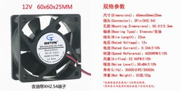 24v brushless fan 2019 - DC DC 12V 24V 6CM cm cm 60MM 60X60X25 6025 brushless cooling fan cheap 24v brushless fan
