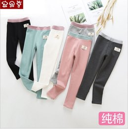 wholesale kids pencil pants NZ - Girls Cotton Fashion Skinny Pencil Pants Multi Colors Children Ins Korean Style Elastic Waist Casual Pants Kids Long Leggings