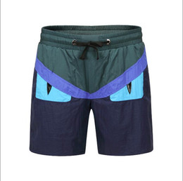 China New Board Shorts Mens Summer Beach Shorts Pants High-quality Swimwear Bermuda Male Letter Surf Life Men Swim #6614 suppliers