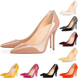 Red White Dresses Australia - Luxury Fashion Designer Women Shoes High Heels 8cm 10cm 12cm White Yellow Red Bottom Leather Pointed Toes Pumps Dress Shoes