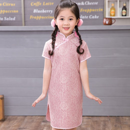fa19db421ce Floral Baby Qipao Girl Dress Chi-Pao Cheongsam Christmas Gift Chinese Kids  Lace Dresses Girls clothing Wedding Princess