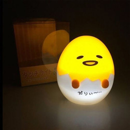 egg gifts Australia - BRELONG Kawaii Night Light, Cartoon Lazy Egg Mini Light Night Light Home Decoration Gift 1 pc