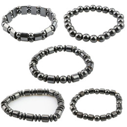 Hematite Jewelry Sets Australia - Charm Magnetic Hematite Bracelet 5 Styles Fashion Healthy Elastic Bangle Therapy Bracelets Men Women Jewelry Accessories Free DHL D411Q F