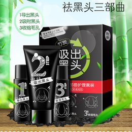 mud nose mask Australia - Say Goodbye to Blackhead Activated Carbon Charcoal Cleansing Mask Beauty Set Facial Peel Off Blackhead Mask Beauty Nose Product