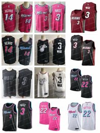 $enCountryForm.capitalKeyWord Australia - Heat Jersey Miami 2019 NCAA Dwyane 3 Wade Mens Jimmy #22 Butler Jerseys Tyler 14 Herro 100% Stitched #Tue Basketball Jerseys
