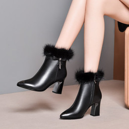 short mink fur NZ - 2019 new winter white mink fur boots plus velvet warm pointed leather high-heeled short boots women's thick heel