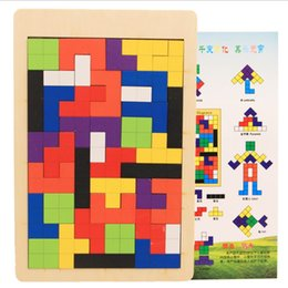 $enCountryForm.capitalKeyWord Australia - 2019 new children's Tetris jigsaw puzzle rectangular blocks children's baby educational early childhood toys