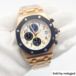 Wholesale Mens Watch Royal Oak Quartz Movement Chronograph Rose Gold Stainless Steel Men Watches Male Wristwatch