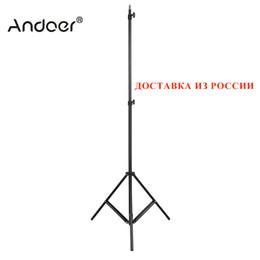 "$enCountryForm.capitalKeyWord NZ - mbrella reflector 2m 6.6ft Light Stand Tripod w  1 4"" Screw for Studio Photo Video Lighting Softbox Flashgun Lamps Umbrella Reflectors Ba..."