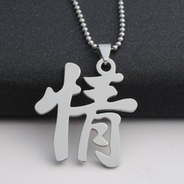 $enCountryForm.capitalKeyWord Australia - Korean fashion style Stainless steel Chinese words necklace means love charm stainless steel pendant necklace for wife jewelry gift