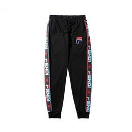 Wholesale new fashionable pants resale online – Men s Fine pants International version latest Fashionable Stitching embroidery Exquisite casual pants Trendy new products