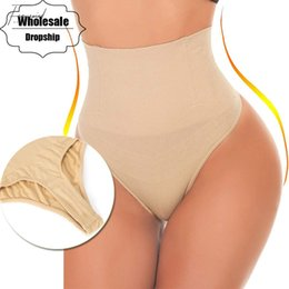 wedding dress l Australia - Slimming Waist Trainer Butt Lifter Women Wedding Dress Seamless Pulling Underwear Body Shaper Tummy Control Panties Thong