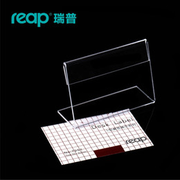 Shape Card Holder Australia - 5-pack Reap AIKE Acrylic L-shape desk sign holder card display stand price tag service Label office club business restaurant