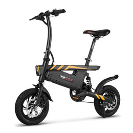 folding bike 12 inch NZ - NEW Electric Bike 12 Inch Folding Power Assist Electric Bicycle E-Bike 250W Motor and Dual Disc Brakes Bicicleta Eletrica