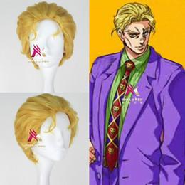 Mans Small Wig Australia - JOJO'S BIZARRE ADVENTURE Kira Yoshihiro Short Wavy Men Golden Anime Cosplay Wig
