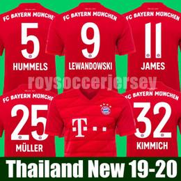 c42c7116 Lewandowski Jersey Canada - 19 20 bayern munich soccer jerseys James PAVARD  LEWANDOWSKI 2019 2020 football