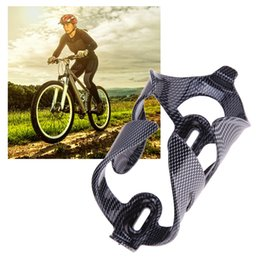 d00f1b04ca7 Carbon Fiber Bicycle Cycling Water Bottle Cage Patterns Mountain Bike Drink  Bottle Holder Supporter 600-750ml Bicicleta