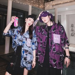 $enCountryForm.capitalKeyWord Australia - Summer 2019 New Style Shishu Chao MAMC Short Sleeve Full Printed Shark Satin Shirt Hip-hop Lover Male Purple Red Blue S-M-L Size