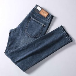 $enCountryForm.capitalKeyWord Australia - 19ss luxurious brand PRAD New product small straight jeans Men fashion Simple Breathable Solid color outdoor jeans