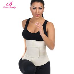 a2bc1296891 Lover Beauty Latex Waist Trainer Body Shaper Women Corsets with Zipper Hot  Shapers Cincher Corset Top Slimming Belt A