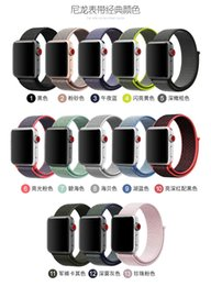 Wrist For Watches Australia - For Apple Watch iWatch Band 40mm 42mm 44mm 38mm Nylon weave Soft Breathable Sport Loop Adjustable Closure Wrist Strap for Apple Watch 3 2 1