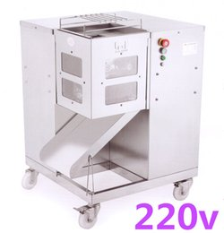 $enCountryForm.capitalKeyWord Canada - Free shipping 220v QSJ-G hot selling Multifunction meat cutter machine, 800KG  HR, meat slicer meat dicing