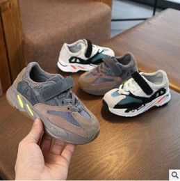Discount cotton loops - Spring New lightweight Patchwor Sneakers children's shoes explosion retro children's old shoes ins super fire