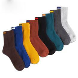 Wholesale solid color dress socks for sale – custom Fashion Classical Men Compression Short Socks Solid Color Business Dress Socks Casual Breathable Cotton Socks Colors2PCS PAIRS