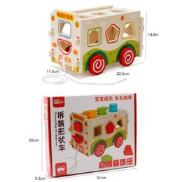 Block Month Australia - cars for boys Wooden blocks for children to pull the car boys and girls early childhood shape matching 1-3-6 year old toys