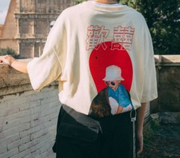 T Shirts New Words Australia - INF Men's Wear   Spring Summer 2019 New Tide Brand Chinese Word-Made Rejoice Printing oversize Men's Short Sleeve T-Shirt CCC
