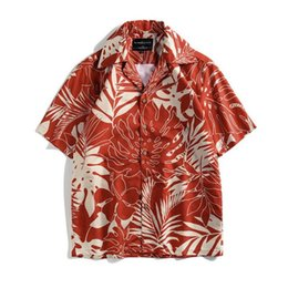 $enCountryForm.capitalKeyWord UK - Leaf Print Hawaiian Shirt Casual Tropical Travel Seaside Beach Shirts Summer Short Sleeve Top for Men Cotton Chemise Homme