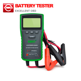 12v Digital Meter Australia - DY2015 Electric Vehicle Battery Tester Capacity Tester 12V 60A Battery Meter Discharge Charging System Tester