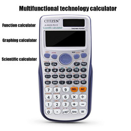 Multi calculator online shopping - Scientific calculator Graphic calculator Function calculator Multi function scientific for Students and Accountants