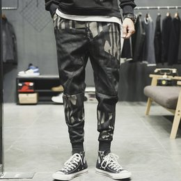 japan fashion jeans 2019 - Spring Casual Trousers Japan Style Irregular Camouflage Mens Jeans Fashion Loose Plus Size Denim Harem Pants Mid Waist J