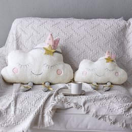 Nordic Style Cloud Plush Stuffed Pillow Kids Bed Room Kindergarten Sofa Decor Dolls Photo Props Baby Calm Sleep Toys Boys Gifts Welding Equipment