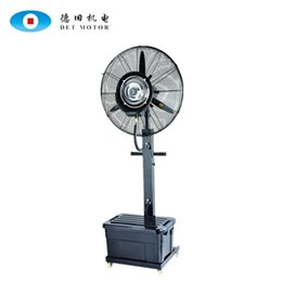 China 2019 Newest Portable Standing Outdoor Industrial Water Mist Fan Sprinkle fan 26 inch industrial outdoor water spray mist fan suppliers