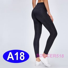 Wholesale yoga pants red grey for sale – dress Breathable LU D19037 High waist Yoga Leggings gym Naked Sensation women workout leggings Yogaworld girl Elastic Moisture Wicking lady pants