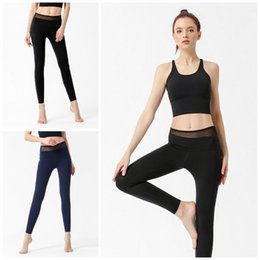 high apparel NZ - LU Women Skinny Yoga Cropped Pants 3 Color High Waist Fitness Workout Sport Leggings Exercise Trousers Apparel 60lyc E19