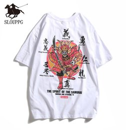 hip prints Australia - Chinese style printing Harajuku cotton men's T-Shirt Hip Hop Streetwear Fashion Casual Round neck tshirt men high quality 2019 Y200611
