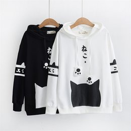cat collar cute Australia - Spring Mori Girl Hooded Sweatshirt 2019 Japanese Cute Long Sleeve Kawaii Cat Graphic Ear White Hoodies Leisure Black Pullovers SH190913