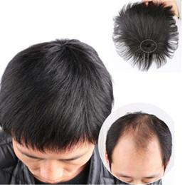 $enCountryForm.capitalKeyWord Australia - The latest discount men's black wigs, tailored for men, hair black shiny, fashionable, wear comfort.TKWIG
